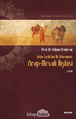 Arap Mevali İlişkisi / İslam Tarihinin İlk Döneminde