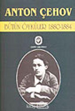 Bütün Öyküler 1 (1880-1884)