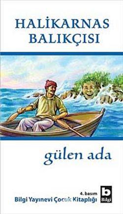 Gülen Ada
