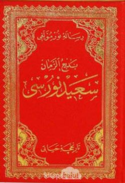 Tarihçe-i Hayat (Osmanlıca)