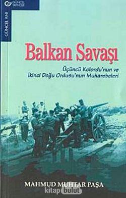 Balkan Savaşı Üçüncü Kolordu'nun ve İkinci Doğu Ordusu'nun Muharebeleri