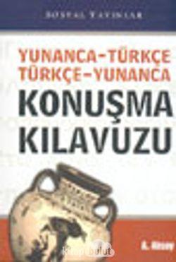 Yunanca-Türkçe / Türkçe-Yunanca Konuşma Kılavuzu (cep boy)