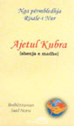 Ayetül Kübra (Makadonca)