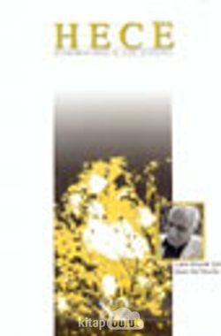 Sayı:82 Ekim 2003-Hece Aylık Edebiyat Dergisi