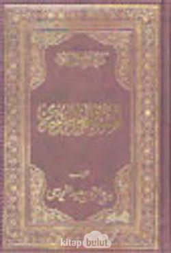 Mesnevi-i Nuriye (Arapça-Vinleks) (Ceylan Hattı)
