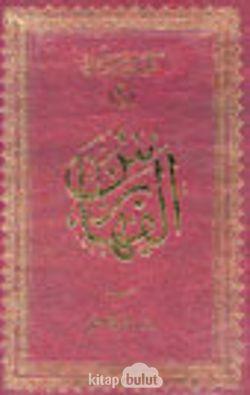 Fihrist (Arapça)  (Büyük Boy)