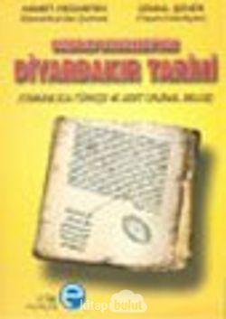 Osmanlı Belgeleri'nde Diyarbakır Tarihi (Osmanlıca-Türkçe 40 Adet Orjinal Belge)