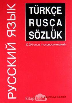 Türkçe Rusça Sözlük