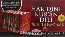 Hak Dini Kur'an Dili (10 Cilt) (1.hm)
