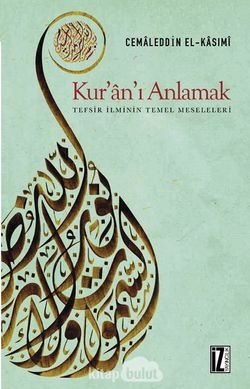 Kur'an'ı Anlamak Tefsir İlminin Temel Meseleleri