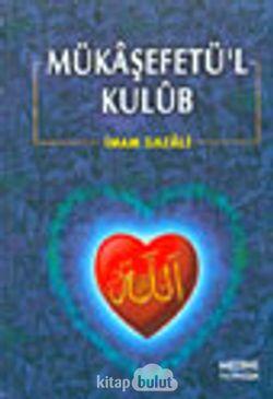 Mükaşefetü'l Kulub
