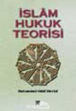 İslam Hukuk Teorisi